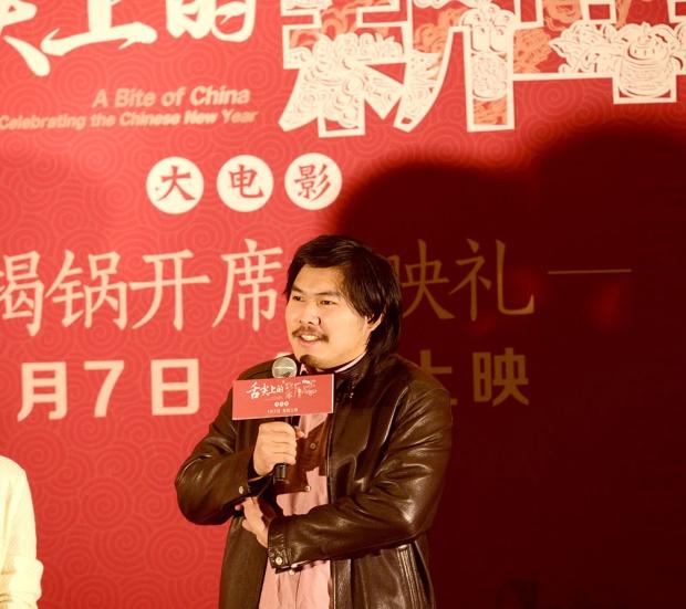 Roc Chen
